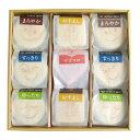 【送料込】【お歳暮/贈り物/2019/健康】美噌汁最中お歳暮セット 9食箱
