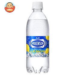 ウィルキンソン ペットボトル