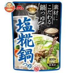イチビキ ストレート 塩糀鍋つゆ 800g×10袋入