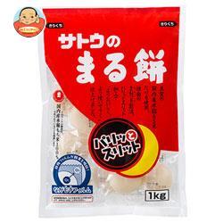 【送料無料】【2ケースセット】サトウ食品 サトウのまる餅 パリッとスリット 1kg×10袋入×(2ケース) ※北海道・沖縄は別途送料が必要。