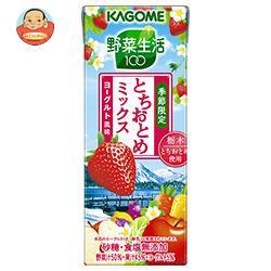 【賞味期限18.07.26】カゴメ 野菜生活100 とちおとめミックス ヨーグルト風味 200ml紙パック×24本入