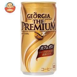 コカコーラ ジョージア 薫るエスプレッソ 190g缶×30本入