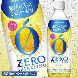 ポッカサッポロ ZeroSparkling(ゼロスパークリング) フルーティーピンク 410mlPET×24本入