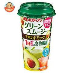 スムージー グリーンスムージー アボガド ミックス 180g 24本 食物繊維 はちみつ りんご レモン...