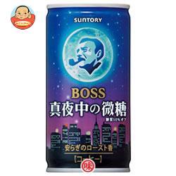 サントリー BOSS(ボス) 夜明けのボス 185g缶×30本入