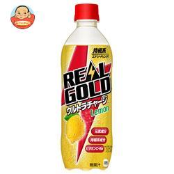 【送料無料】【2ケースセット】コカコーラ リアルゴールド フレーバーミックス レモン 490mlペットボトル×24本入×(2ケース) ※北海道・沖縄は別途送料が必要。