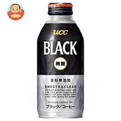 UCC BLACK無糖 SMOOTH&CLEAR(スムースアンドクリア) 375gリキャップ缶×24本入