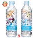 ブルボン 天然水(アナと雪の女王) 500mlPET×24本入