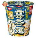 日清食品 カップ麺