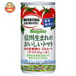 ナガノトマト信州生まれのおいしいトマト食塩無添加(20P)190g缶×20本入