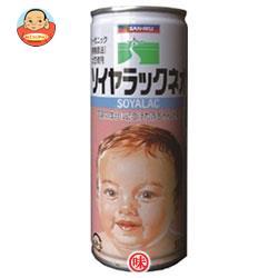 三育フーズ ソイヤラックネオ 携帯用 250g缶×30本入