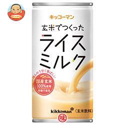 【送料無料】【2ケースセット】キッコーマン 玄米でつくったライスミルク 190g缶×30本入×(2ケース) ※北海道・沖縄は別途送料が必要。