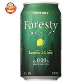 【送料無料】【2ケースセット】サントリー Foresty(フォレスティ) 森のソーダ レモン&ライム 350ml缶×24本入×(2ケース) ※北海道・沖縄は別途送料が必要。