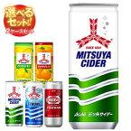 【送料無料】アサヒ飲料 三ツ矢・ウィルキンソン 選べる2ケースセット 250ml缶×40(20×2)本入※北海道・沖縄は別途送料が必要。