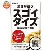大塚食品スゴイダイズ125ml紙パック×24本入