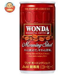 【賞味期限16.05.25】アサヒ飲料 WONDA(ワンダ) モーニングショット 185g缶×…