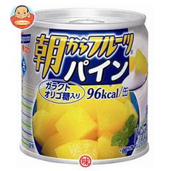 【送料無料】【2ケースセット】はごろもフーズ 朝からフルーツ パイン 190g缶×24個入×(2ケース) ※北海道・沖縄は別途送料が必要。