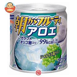 【送料無料】【2ケースセット】はごろもフーズ 朝からフルーティ アロエ 190g缶×24個入×(2ケース) ※北海道・沖縄は別途送料が必要。