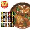 MCFSフリーズドライ一杯の贅沢味噌汁&スープ選べる40食セット10食×4箱入