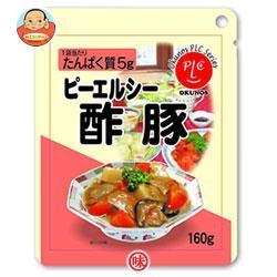 【送料無料】【2ケースセット】ホリカフーズ ピーエルシー 酢豚 160g×12個入×(2ケース) ※北海道・沖縄は別途送料が必要。
