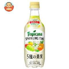 キリン トロピカーナ スパークリングタイム 5種の果実 450mlペットボトル×24本入