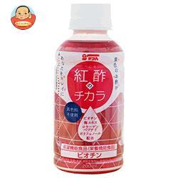 【送料無料】【2ケースセット】サンA 紅酢のチカラ 200mlペットボトル×24本入×(2ケース) ※北海道・沖縄は別途送料が必要。