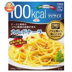 ソース・たれ, パスタソース  100g30(103)