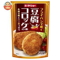 ダイショー フライパンで焼く 豆腐コロッケの素 50g×40(10×4)袋入