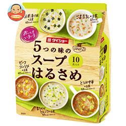 ダイショー おいしさいろいろ 5つの味のスープはるさめ 159.4g×10袋入