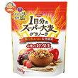 日清シスコスーパー大麦グラノーラ200g×8袋入
