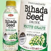 アシストバルール Bihada Seed Drink(ビハダシードドリンク) ホワイトグレープ 200mlペットボトル×24本入