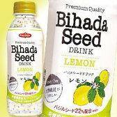 アシストバルール Bihada Seed Drink(ビハダシードドリンク) レモン 200mlペットボトル×24本入