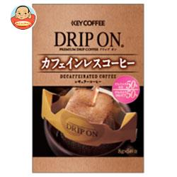 KEY COFFEE(キーコーヒー) ドリップ オン カフェインレスコーヒー (7.5g×5袋)×5箱入