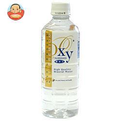 SKインターナショナル OXY(オキシー)プレミアム 500mlペットボトル×24本入