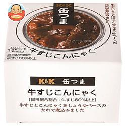 缶詰, 肉加工品  KK 140g6