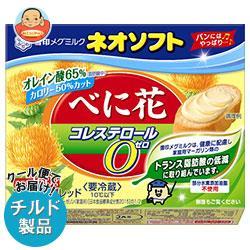 【送料無料】【チルド(冷蔵)商品】雪印メグミルク ネオソフト べに花 160g×12個入 ※北海道・沖縄は別途送料が必要。