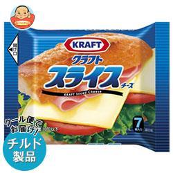 【送料無料】【2ケースセット】【チルド(冷蔵)商品】森永乳業 KRAFT(クラフト) スライスチーズ(7枚入り) 126g×12袋入×(2ケース) ※北海道・沖縄は別途送料が必要。