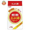 昭和産業 (SHOWA) 天ぷら粉 700g×20袋入