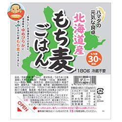 【送料無料】【2ケースセット】セレス 濱田精麦 もち麦ごはん 180g×24(12×2)個入×(2ケース) ※北海道・沖縄は別途送料が必要。