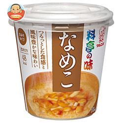 和風惣菜, みそ汁  16