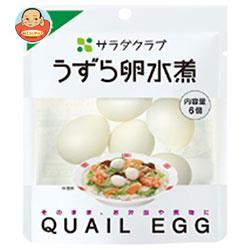 卵, うずら卵  () 610