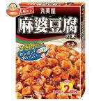丸美屋 麻婆豆腐の素 大辛 162g×10箱入