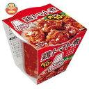 ミツカン CUPCOOK(カップクック) 鶏トマト煮 210