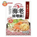 マルサンアイ 魚介系らーめん仕立て 海老味噌鍋スープ 750g×10袋入