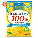 送料無料 【2ケースセット】扇雀飴本舗 はちみつとレモン100%のキャンデー 50g×6袋入×(2ケース) ※北海道・沖縄は別途送料が必要。