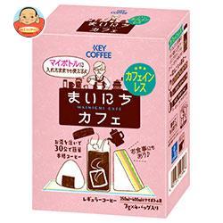 送料無料 【2ケースセット】KEY COFFEE(キーコーヒー) コーヒーバッグ まいにちカフェ カフェインレス 7g×4P×6箱入×(2ケース) ※北海道・沖縄は別途送料が必要。