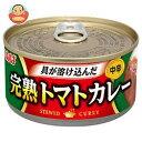 いなば食品 完熟トマトカレー 165g缶×24個入 - 味園サポート楽天市場店