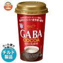 送料無料 【チルド(冷蔵)商品】雪印メグミルク Office Partner GABA COCOA(オフィスパートナー ギャバココア) 200g×12本入 ※北海道・沖縄は別途送料が必要。