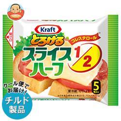チーズ, その他 2() KRAFT() (5) 75g15(2)