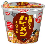 日清食品 和風だし カレーメシ JAPAN 102g×6個入